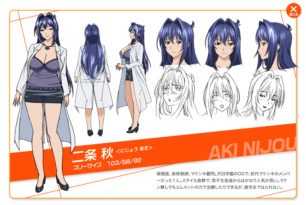 Aki nijou makenki two ecchi anime 2014 - 3 6